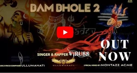 Bam Bhole 2 lyrics-Viruss latest mahashivratri song 2018